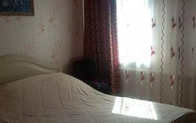 3-комнатный дом, 80 м², 7 сот., Советская 6 за 12.5 млн 〒 в