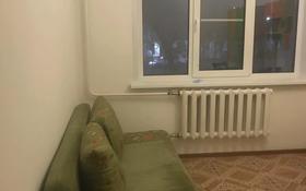3-комнатная квартира, 68 м², 3/9 этаж помесячно, мкр Таугуль-1 48 за 150 000 〒 в Алматы, Ауэзовский р-н