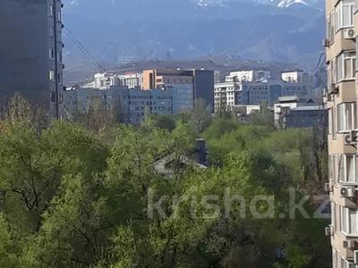 4-комнатная квартира, 170 м², 7/14 этаж, Масанчи 98а — проспект Абая за 67 млн 〒 в Алматы, Бостандыкский р-н