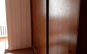 3-комнатная квартира, 73 м², 2/9 этаж, мкр Жетысу-2 за 33 млн 〒 в Алматы, Ауэзовский р-н