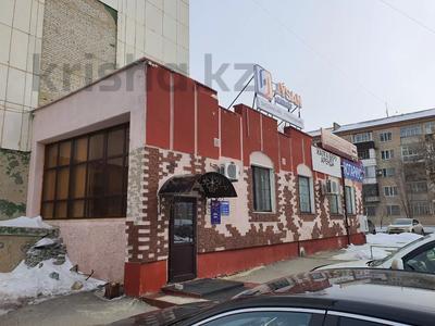 Магазин площадью 571.8 м², Козыбаева 107 за 260 млн 〒 в Костанае — фото 2