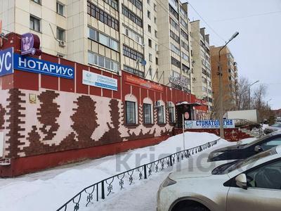 Магазин площадью 571.8 м², Козыбаева 107 за 260 млн 〒 в Костанае — фото 3