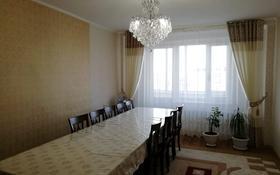 3-комнатная квартира, 81 м², 9/9 этаж, Мурата Монкеулы за 16.8 млн 〒 в Уральске