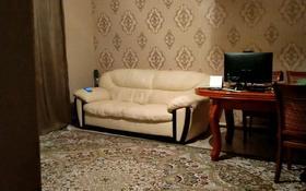 5-комнатный дом, 106 м², 10.8 сот., мкр Кайрат, Жаяу Муса 57 за 35 млн 〒 в Алматы, Турксибский р-н