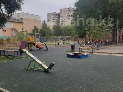 1-комнатная квартира, 37 м², 5/7 этаж, мкр Аксай-1А, Мкр Аксай-1А за 13.5 млн 〒 в Алматы, Ауэзовский р-н — фото 18
