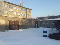 Завод 2.5 га