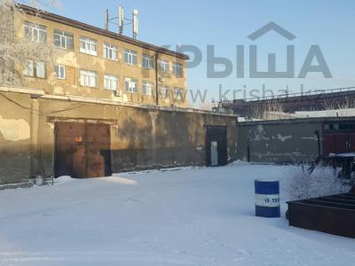 Завод 2.5 га, Складская за 540 млн 〒 в Караганде, Казыбек би р-н