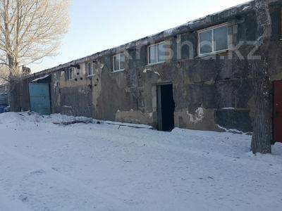 Завод 2.5 га, Складская за 540 млн 〒 в Караганде, Казыбек би р-н — фото 15