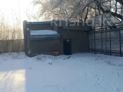 Завод 2.5 га, Складская за 540 млн 〒 в Караганде, Казыбек би р-н — фото 7