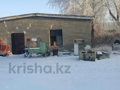Завод 2.5 га, Складская за 540 млн 〒 в Караганде, Казыбек би р-н — фото 3