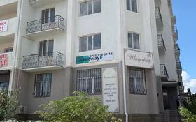 1-комнатная квартира, 70 м², 2/5 этаж посуточно, Амангельды 110 за 6 000 〒 в