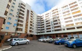 4-комнатная квартира, 138 м², 8/10 этаж, Достык 12 за 45.5 млн 〒 в Нур-Султане (Астана)