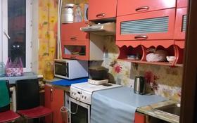 3-комнатная квартира, 65 м², 5/10 этаж, мкр Юго-Восток, Зональная за 20 млн 〒 в Караганде, Казыбек би р-н