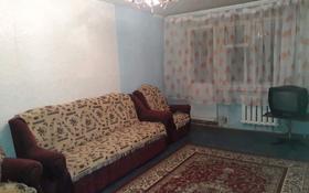 1-комнатная квартира, 30.8 м², 3/5 этаж, улица 40-летия Победы 73 за 3.5 млн 〒 в Шахтинске