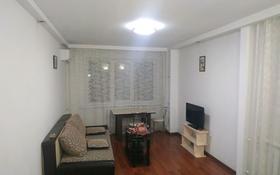 3-комнатная квартира, 62 м², 7/9 этаж помесячно, Н.Абдирова 24/2 за 140 000 〒 в Караганде