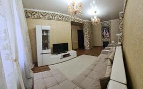 2-комнатная квартира, 60 м², 2/5 этаж, Назарбаева 6 за 15.5 млн 〒 в Усть-Каменогорске
