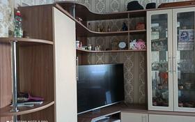 3-комнатный дом, 46.8 м², 4.13 сот., Ленинградская 31/21 за 14 млн 〒 в Костанае