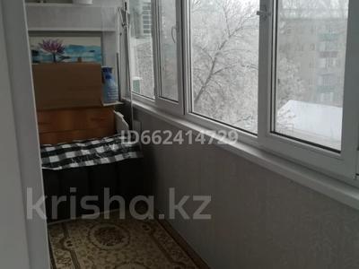 3-комнатная квартира, 80 м², 4/5 этаж помесячно, Аманжолова 49/1 за 140 000 〒 в Уральске — фото 12