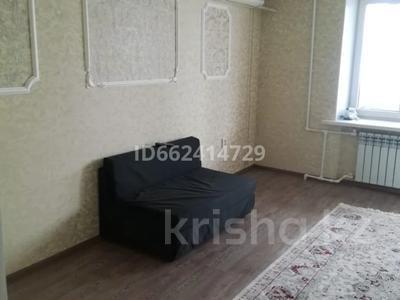 3-комнатная квартира, 80 м², 4/5 этаж помесячно, Аманжолова 49/1 за 140 000 〒 в Уральске — фото 2