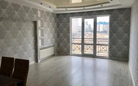 3-комнатная квартира, 100 м², 6/9 этаж, 15-й мкр за 35 млн 〒 в Актау, 15-й мкр