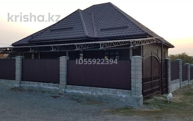 4-комнатный дом, 150 м², 5 сот., Абая 2а за 25 млн 〒 в Жалпаксае