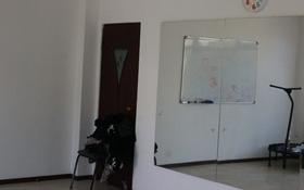 Помещение площадью 150 м², Толе би — Тургут Озала за 2 500 〒 в Алматы, Алмалинский р-н
