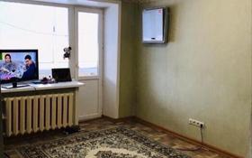 1-комнатная квартира, 32 м², 3/5 этаж, Ленина 191 за 4.3 млн 〒 в Рудном