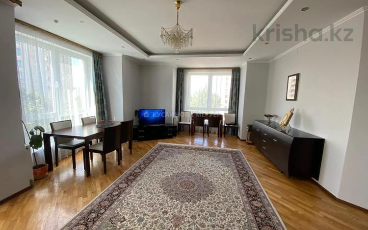 4-комнатная квартира, 153 м², 5/13 этаж, Аль-Фараби 95 за 71 млн 〒 в Алматы, Бостандыкский р-н
