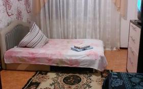 1-комнатная квартира, 44 м², 1/5 этаж посуточно, мкр Айнабулак-4 168 за 6 000 〒 в Алматы, Жетысуский р-н