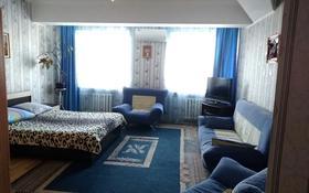 1-комнатная квартира, 50 м², 2/5 этаж посуточно, Мкр Каратал 6а за 7 000 〒 в Талдыкоргане