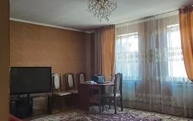 4-комнатный дом, 145 м², 10.12 сот., Мещерского 112 — Павлодарская за 48 млн 〒 в Алматы, Жетысуский р-н
