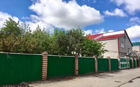 8-комнатный дом, 380 м², 21 сот., Рудненская 109/6 за 55 млн 〒 в Костанае