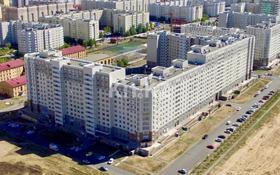 Офис площадью 120 м², Кабанбай батыра 40 — Сыганак за 500 000 〒 в Нур-Султане (Астана), Есиль р-н