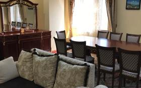 4-комнатная квартира, 220 м², 3/5 этаж помесячно, Жубан ана 1 за 500 000 〒 в Нур-Султане (Астана), Есиль р-н