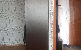 1-комнатная квартира, 31.1 м², 5/5 этаж, 1-й Линейный переулок — Абая за 4.5 млн 〒 в Экибастузе