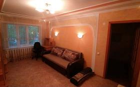 2-комнатная квартира, 45 м², 1/5 этаж посуточно, Акана серэ 111 — Горького за 10 000 〒 в Кокшетау
