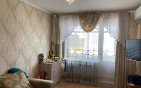 1-комнатная квартира, 36 м², 2/5 этаж, проспект Сатпаева 9/1 за 11.3 млн 〒 в Усть-Каменогорске