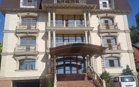 Офис площадью 600 м², мкр Коктобе, Сагадат Нурмагамбетова 424 — ВОАД за 4 000 〒 в Алматы, Медеуский р-н