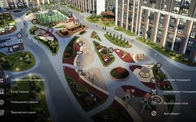 2-комнатная квартира, 74.25 м², 306 — ЕК-32 за ~ 27.8 млн 〒 в Нур-Султане (Астана)