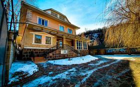 5-комнатный дом посуточно, 500 м², мкр Хан Тенгри 10 за 100 000 〒 в Алматы, Бостандыкский р-н