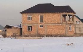 6-комнатный дом, 233.5 м², 7.32 сот., мкр Коккайнар, Ул.Аркалык 94/1 за 30 млн 〒 в Алматы, Алатауский р-н