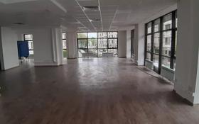 Офис площадью 190 м², проспект Назарбаева — Кажымукана за 900 000 〒 в Алматы, Медеуский р-н