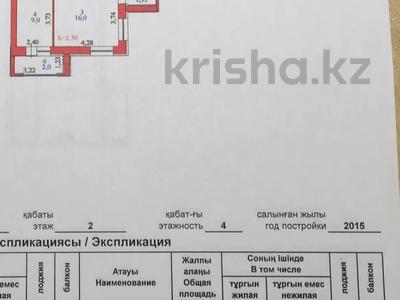 1-комнатная квартира, 41.5 м², 2/5 этаж, Е-652 10 — проспект Мангилик Ел за 14.5 млн 〒 в Нур-Султане (Астана), Есиль р-н