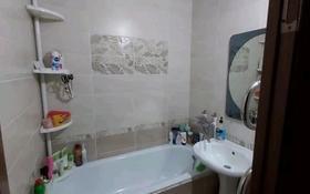 3-комнатная квартира, 60.7 м², 5/5 этаж, Аса 21 за 15 млн 〒 в Таразе