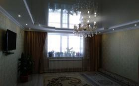 2-комнатная квартира, 85 м², 5/5 этаж, проспект Тауелсиздик 12 за 20 млн 〒 в Актобе, мкр. Батыс-2