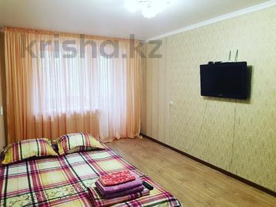 1-комнатная квартира, 36 м², 3/5 этаж посуточно, Каирбаева 74 — Бектурова за 5 000 〒 в Павлодаре