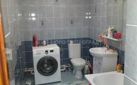 5-комнатный дом, 150 м², 15 сот., Прибрежное 1 за 15.3 млн 〒 в Петропавловске