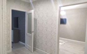 2-комнатная квартира, 65 м², 3/6 этаж посуточно, Габдуллина 30 — Ауэзова за 9 000 〒 в Кокшетау