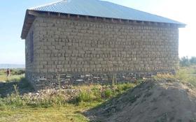 4-комнатный дом, 200 м², 16 сот., Дунгановка прыгрт 12 за 3.7 млн 〒 в Таразе
