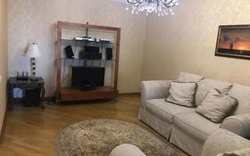 5-комнатная квартира, 220 м², 9/10 этаж помесячно, Гумар Караш 1 за 400 000 〒 в Нур-Султане (Астана), Сарыарка р-н
